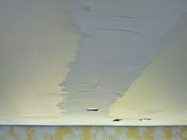 drywall.png